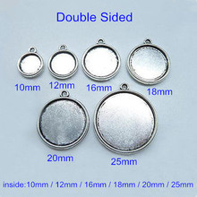 Free Shipping - Antique Silver DOUBLE SIDED Cabochon Base Settings,Inside 10mm / 12mm / 16mm / 18mm / 25mm Blank Pendant Tray