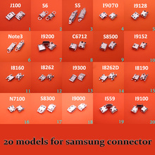 20models For Samsung galaxy j1 j100 J5 J500 J7 J700 micro usb connector mini usb port charger charging jack replacement parts