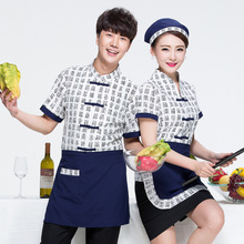 Chinese Waitress Uniform Men Summer Restaurant Waiter Uniform Short Sleeve Hotel Supplies Hotel Cleaner Uniforms Chef Uniform 89