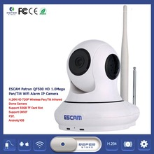 Latest hot selling ESCAM QF500 Day/Night best digital video baby monitor