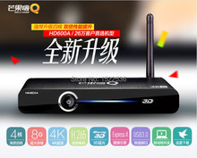 HIMEDIA HD600A III quad-core chip/4 core chip, Android TV Box, Home TV Network player, 3D 4K UHD Set-Top Box, Free and fast ship