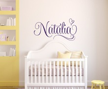 Customized Posters For Your Children Name Beautiful Room Wallpapers Removable Adhesives Wall Murals Decals Vinyl Stickers S-318