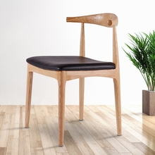 Replica Hans Wegner Elbow Chair CH20 Walnut Cow Horn Wood Chair