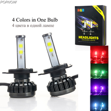 H4 LED Auto Lamp H1 H7 H3 HB2 Hi/Lo DIY Led Car Headlight Bulb COB Chip 40W 6000LM RGB Beam Fog Light Bluetooth Control(China)