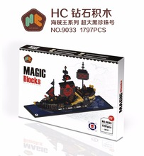 HC Magic Blocks One Piece Blocks Black Pearl Pirate Ship Blocks DIY Building Anime Toys Auction Model Toy Kids Gifts HC9033