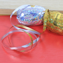 New 10m 5mm Balloon Ribbon Roll DIY Gifts Crafts Foil Curling Wedding Birthday Party Decoration Kids Supplies