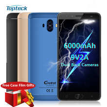 Gretel GT6000 6000mAh 4G Fingerprint Smartphone Android 7.0 MTK6737 Quad Core 5.5 inch HD 2GB+16GB 13MP Dual Rear cam Mobile Phone - ShenZhen TopTeck Technology store