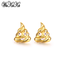 Personality Emoji Excrement Earring For girls Simple Creative struggle strive Earrings male earrings simple stud earring