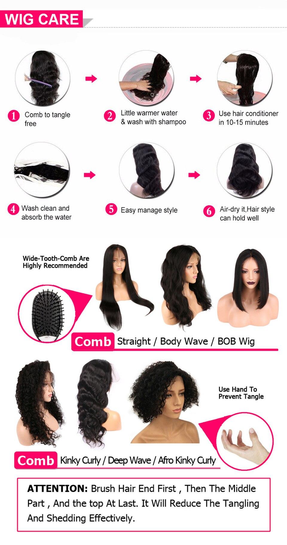 wig care(1)