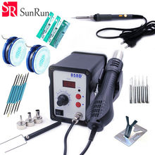 110v/220v 858D+ digital hot air rework station with soldering iroN gun welding mobile phone service dedicated for welding(China)