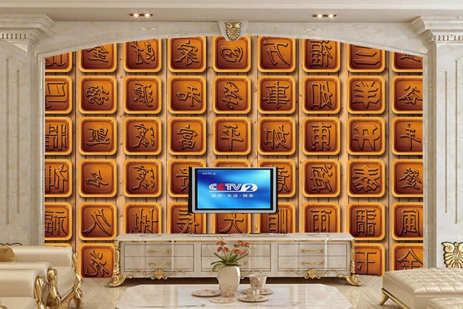Chinese characters typography 3D wood grain wallpaper papel de parede,bar restaurant living room sofa tv wall bedroom 3d murals<br>