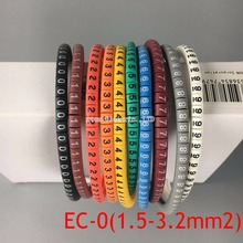 1000PCS/lot  EC-0 /EC-1 /EC-2/ EC-3 Cable Markers Letter 0 to 9 (each letter 100pcs) Cable Wire Markers