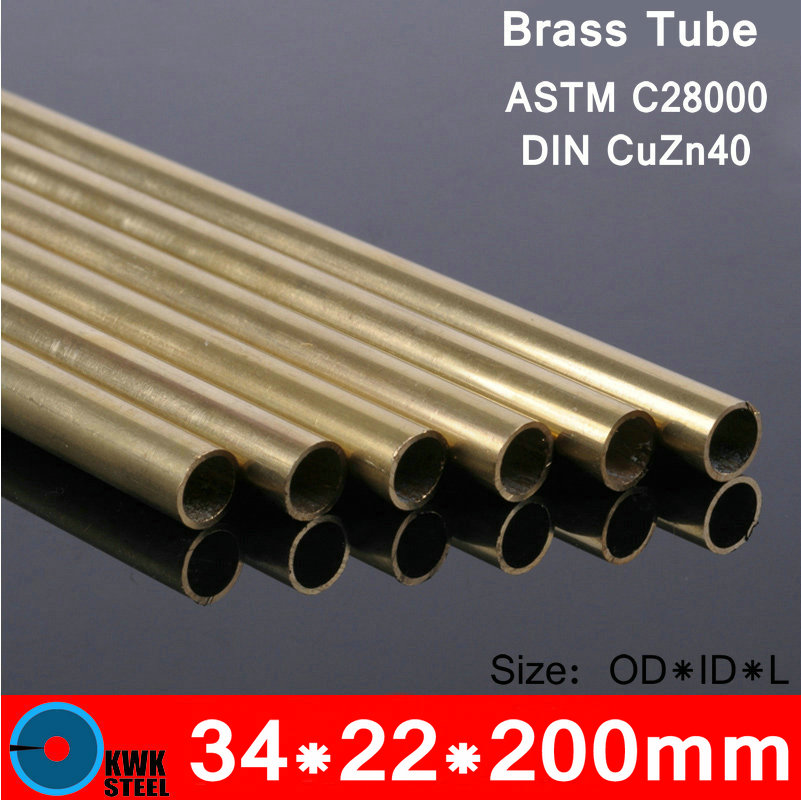 34*22*200mm OD*ID*Length Brass Seamless Pipe Tube of ASTM C28000 CuZn40 CZ109 C2800 H59 Hollow Bar ISO Certified Free Shipping<br>