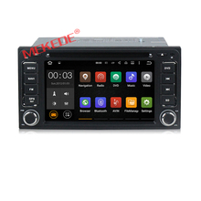 Free shipping 2 din Android7.1 Quad-core Car radio cassette for Toyota Hilux VIOS Camry Corolla support DVD gps ipod 4G wifi(China)