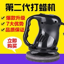 Latest Car Polishing Machine and Buffing Waxing Machine 12V 40W ABS Waxer/Polisher for Home and Outdoor(China)