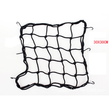 Buy Hot sale 30 *30 Motorcycle Bicycle Cargo Net 2017 Luggage Rope Rubber Mesh Fixed Helmet Sundries Elastic Net Unity for $2.09 in AliExpress store