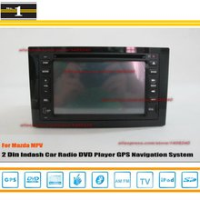 For Mazda MPV 1997~2010 - Radio CD DVD Player & GPS Navigation System / Double Din Car Audio Installation Set