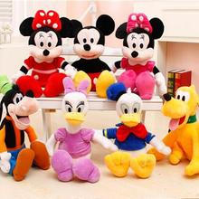 6pcs/set 30cm Mickey and Minnie Mouse,Donald duck and daisy,GOOFy dog,Pluto dog,plush toys funny toy free shipping