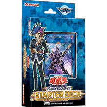 Original KONAMI Yugioh Game Card Group Japanese 2017 ST17 STARTER DECK 2017 Collection Cards Deck for Fans Holiday Gift