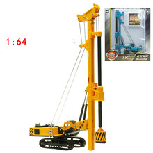 KDW toy car high quality rotating Drilling rig die-cast alloy machine 1:64 Engineering vehicle model in box best children gift