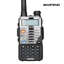 Baofeng UV-5RE Walkie Talkie UV-5R Upgraded Version UHF VHF Dual Watch UV 6R CB Radio VOX FM Transceiver for Hunting Radio(China)