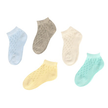 5 pairs Baby Socks Boys Girl Summer Socks Mesh Thin Breathable Short Sock Cotton for Children Boy Spring New Product(China)