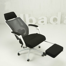 The high quality household computer chair ergonomic chair seat reclining chair office chair