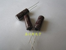 Japan original chemical NCC kingbox capacitors 450 v15uf 15 uf450v volume: 10 x23