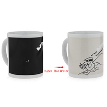 300ML Morning Mug magic color change coffee tea ceramic mug Black colour Mr. Thief black white birthday gift love present