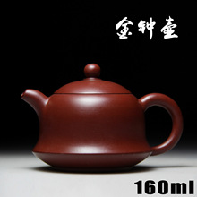 160cc Authentic  tea pot Zisha masters handmade teapot ore mud pot Jinzhong pot mud Zhu Dahongpao Ni
