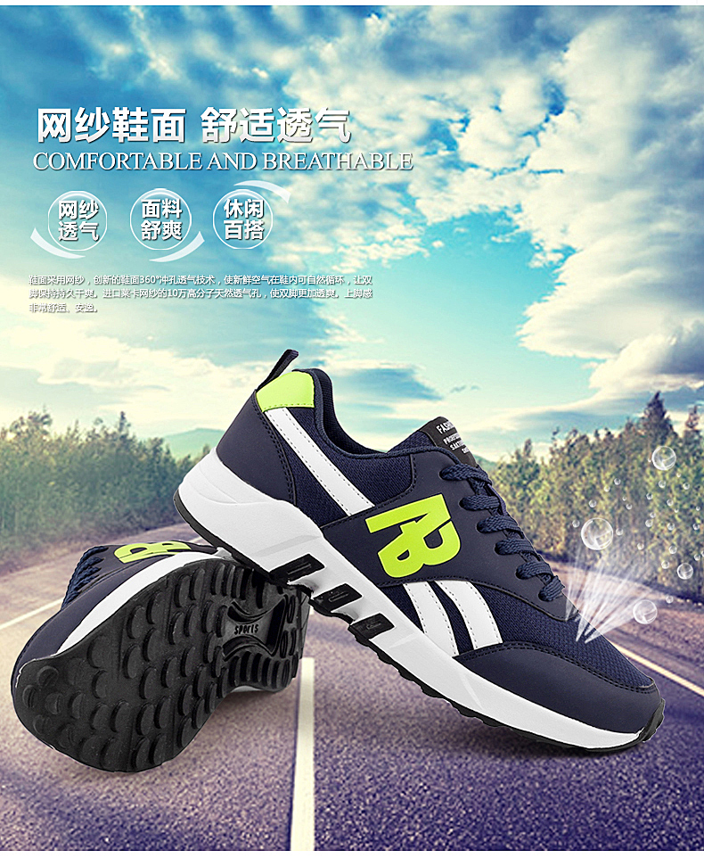 17New Brand Summer Sports Racer Men Running Shoes Breathable Men's Athletic Sneakers zapatillas Jogging outdoor Shoes hombre 7