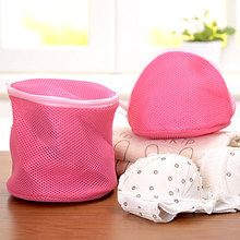 Best Sale 1pc Convenient Women Bra Laundry Bag Home Using Clothes Washing Net Washing Bag Hosiery Saver Protect Aid Mesh Bag(China)