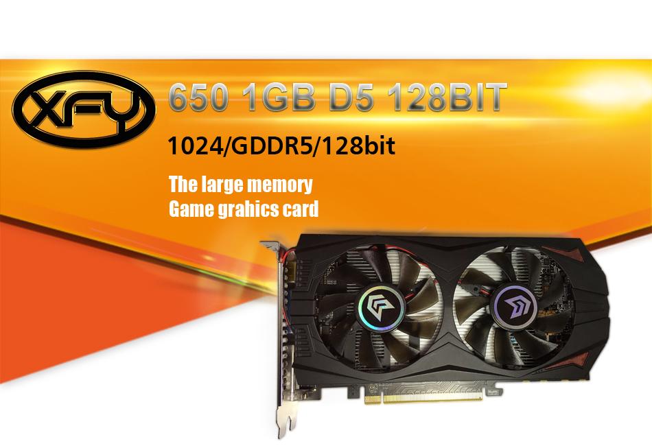 650-1GB-D5_01