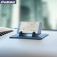Cobao Soft Silicone Mobile Phone Holder Car Dashboard GPS Anti Slip Mat Desktop Stand Bracket for iPhone 5s 6 Samsung Tablet GPS(China)