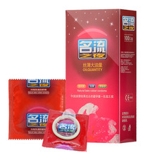 Buy 100pcs Oil Quantity Natural Latex Rubber Smooth Lubricated Condom Large Oil Strawberry Flavor Types Safer Contraception Sex Toy