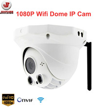 1920*1080P HD Wireless Dome IP Camera 2mp ONVIF IR Home Security IP Camera Wifi Camara IP Cam P2P SD Card slot Network camera