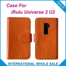 Hot! iRulu Universe 2 U2 Case 6 Colors 2016 High Quality Flip Leather Exclusive Cover For iRulu Universe 2 U2 tracking number(China)