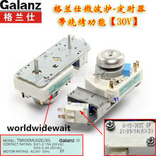 30V Microwave Oven Timer Regulating Switch For Galanz With Barbecue Function ZMM(China)