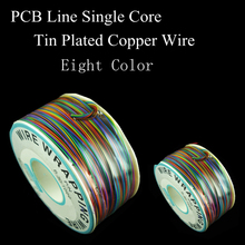 AWG30 8 Colors Electrical Wrapping Wire Single Core Copper Cable OK Line Circuit Board PCB Jumpers Fly Airline Connecting Line(China)