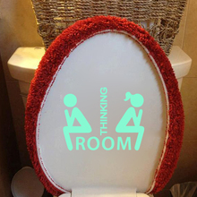 WC Sticker Waterproof Luminous Removable Thinking Post Pictures Door Sign Luminous Toilet Stickers Decor PVC Decal Wall Art(China)