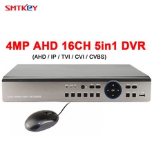 16CH 4MP AHD DVR Recorder IP support 3MP & 4MP and 5MP Hybrid DVR 5in1 (AHD/IP/ANALOG/TVI/CVI) support 2 Hard Disk install(China)