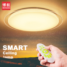 Modern Smart Remote Control Eye-protective LED Ceiling Lamp 2.4G RF Remote Dimming Home Bedroom Living Room Ceiling Lights Fixtu(China)