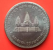 18mm Cambodia 100 Riels Coin unc condition asia(China)