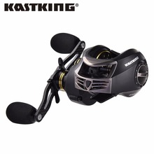 KastKing Stealth 7.5KG Max Drag High Speed 7.0:1 Super Light Saltwater Sea Baitcasting Fishing Reel Lure Fishing Reel