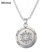 Minimal Adjustable The Second Pentacle Of Jupiter Seal Of Solomon Necklace Talisman Jewelry for Woman/Man Gold Sliver colors