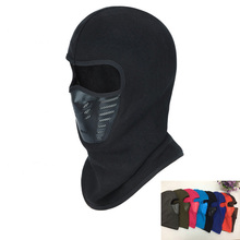 2017 High Quality Winter Bicycle Windproof Motorcycle Face Mask Hat Neck Helmet Cap Thermal Fleece Balaclava Hat For Men Women