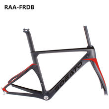 Buy Newest toray carbon fiber Disc brake road bike carbon frame 700C carbon bicycle frame disk brake FM-RAA for $414.00 in AliExpress store