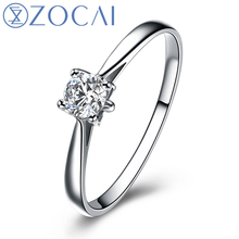 ZOCAI Natural 4 Prongs Setting 0.20 CT Certified I-J / SI Diamond Engagement 18K White Gold Ring W00099