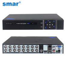 Smar 5 in 1 16CH 1080N AHD DVR Hybrid Video Recorder Support 1080P AHD Camera 3MP 5MP IP Camera CCTV Home Security System Onvif(China)