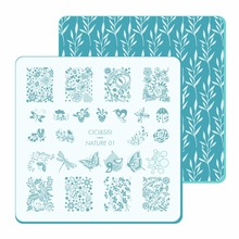 CICI&SISI Unique Acrylic Nail Stamping Plates Konad Stamping Art Nail Stamp Manicure Template Nail art Tools Nature Series(China)